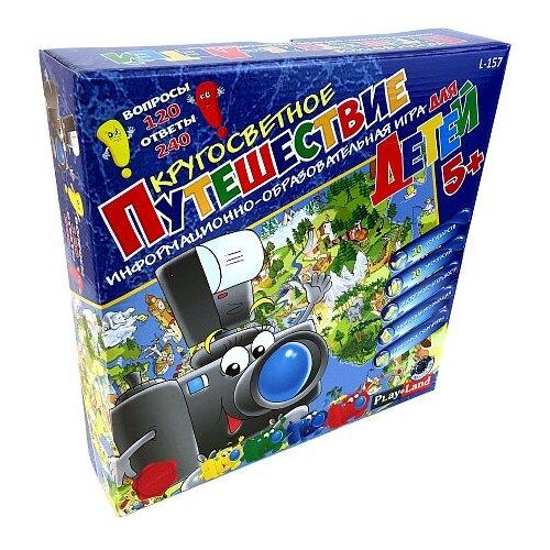 Купить Настольная игра Play Land Кругосветное путешествие для детей L-157, Настольные игры