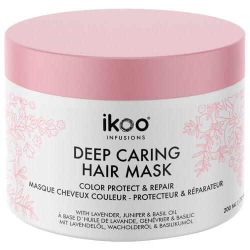 Ikoo Deep Caring Hair Mask Маска для волос Защита цвета и восстановление, 200 мл