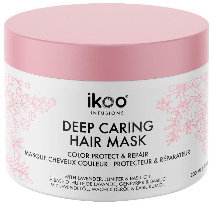 Ikoo Deep Caring Hair Mask Маска для волос Защита цвета и восстановление