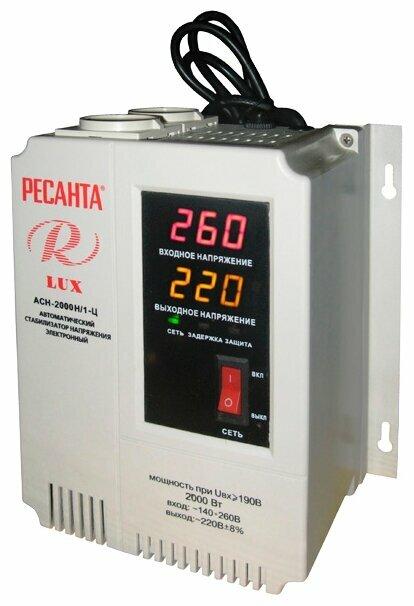 Стабилизатор напряжения однофазный РЕСАНТА LUX АСН-2000Н/1-Ц (2 кВт)