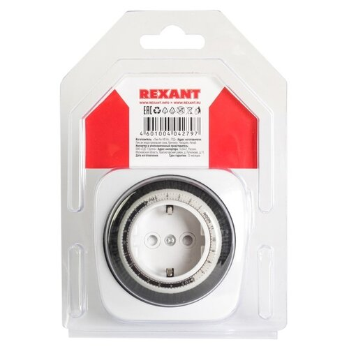 Розетка REXANT 11-6010,16А, белый розетка с механическим таймером rexant rx 21