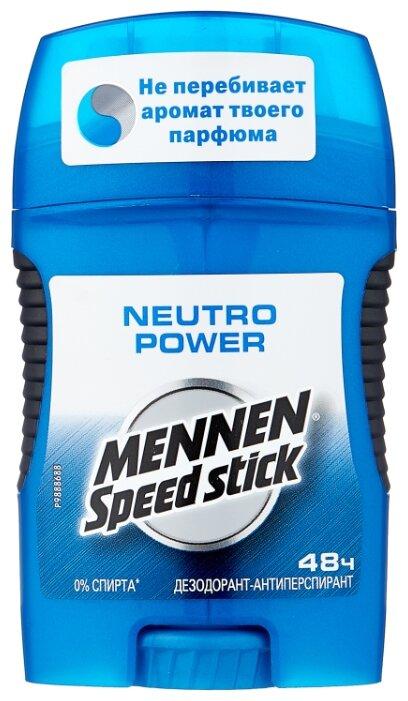 Дезодорант-антиперспирант стик Mennen Speed Stick Neutro Power