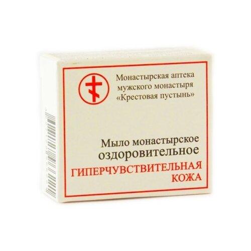 Мыло кусковое Монастырская аптека мужского монастыря