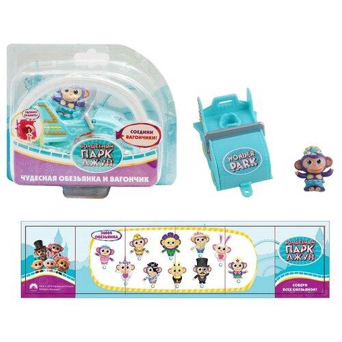 Купить Игровой набор Wonder Park Волшебный парк Джун - Обезьянка Русалка 36250, Игровые наборы и фигурки