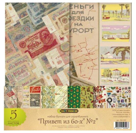 Бумага Craft Premier 30,5x30,5 см, 5 листов, BIU-002