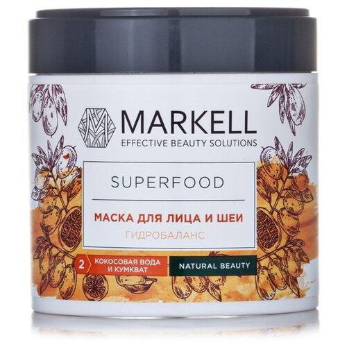 Markell Superfood маска для лица и шеи Гидробаланс, 100 мл средство для снятия макияжа markell markell ma155lweazs3