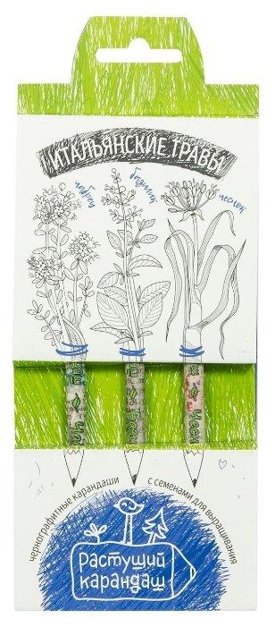 Эйфорд Набор чернографитных карандашей Итальянские травы 3 шт (RK-01-03-03)