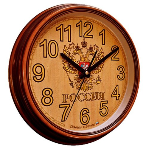 Часы настенные кварцевые Алмаз A28 коричневый/бежевый часы настенные кварцевые алмаз c25 розовый бежевый