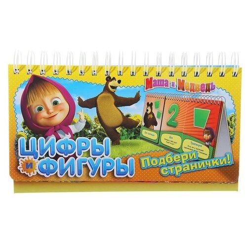 Набор карточек РОСМЭН Маша и Медведь. Цифры и фигуры карточки развивающие умка маша и медведь буквы и цифры 30 карточек