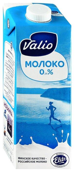 Молоко Valio ультрапастеризованное 0.05%, 971 мл