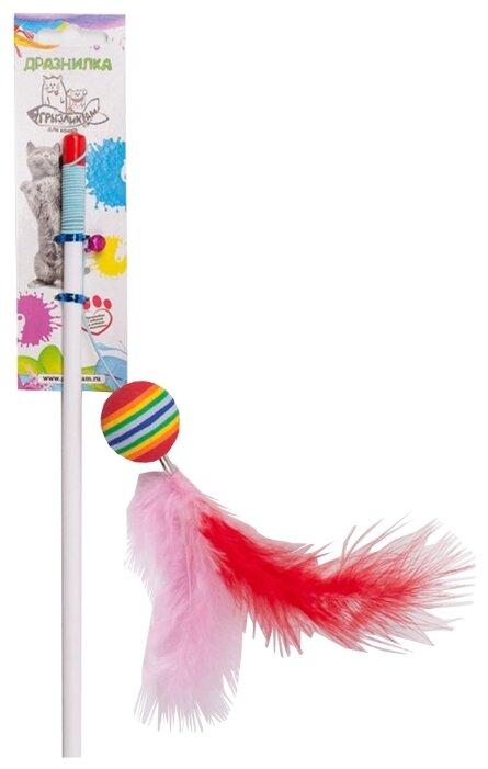 Дразнилка для кошек Грызлик Ам Радуга мячик с перьями (41.GR.003)