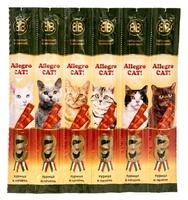 Лакомство для кошек B&B Allegro Cat! Мясные колбаски курица/печень 5 г