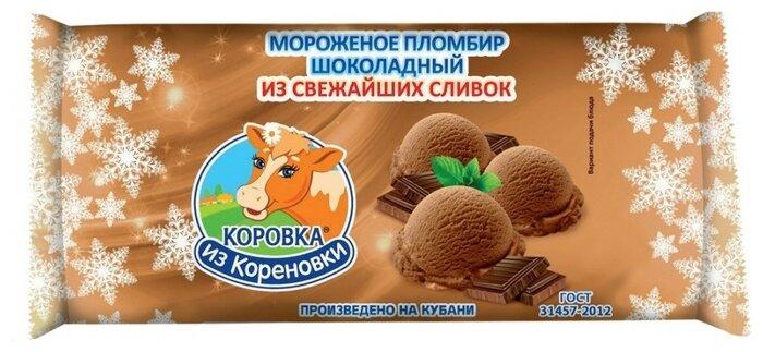 Мороженое пломбир Коровка из Кореновки шоколадный из свежайших сливок, 400г