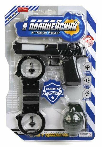 Игровой набор Zhorya Я полицейский ZY633239