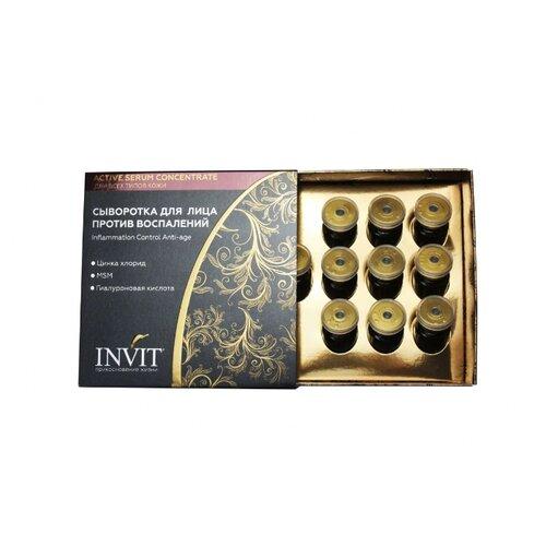 Сыворотка INVIT Inflammation Control Anti-age против воспалений для лица 10х2 мл invit сыворотка концентрат repair soft care 3 мл х 10 шт invit для лица