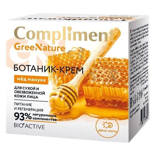 Compliment GreeNature Ботаник-крем для сухой и обезвоженной кожи, 50 мл