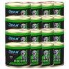 Корм для собак Экси Экси 2 Говядина с овощами (0.525 кг) 16 шт.