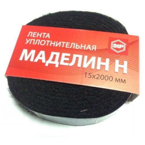Вспомогательный материал StP Маделин 1 шт.