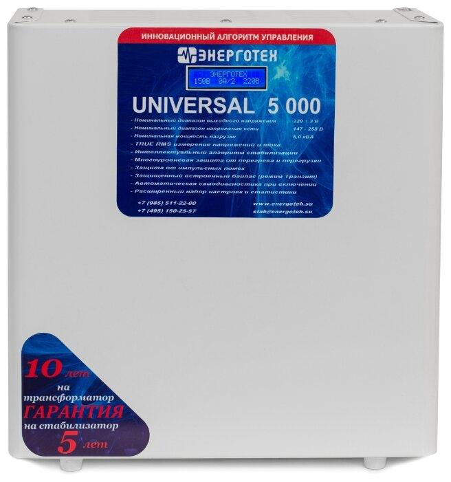 Стабилизатор напряжения Энерготех UNIVERSAL 5000 (LV)