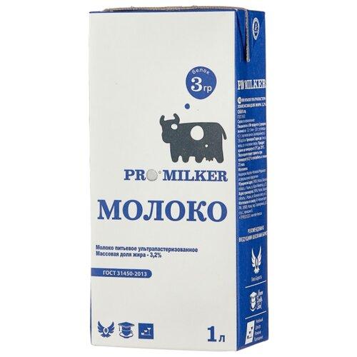 Молоко Promilker ультрапастеризованное 3.2%, 1 л молоко брянский молочный комбинат ультрапастеризованное 1 5