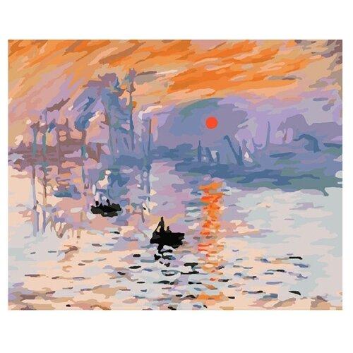 Molly Картина по номерам Восходящее солнце 40х50 см (KH0155)Картины по номерам и контурам<br>