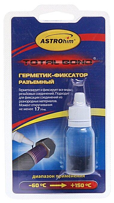 Фиксатор резьбовых соединений средней фиксации разъемный ASTROhim ACT-9013
