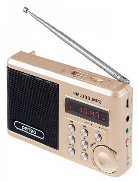 Радиоприемник Perfeo PF-SV922BK