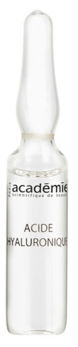 Academie Booster Intensive Moisturizing Ампулы Гиалуроновая кислота