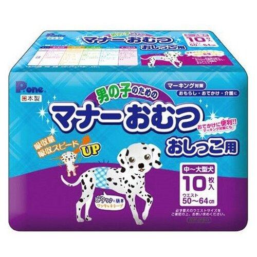 Подгузники для собак Japan Premium Pet PMO-704 10 шт.