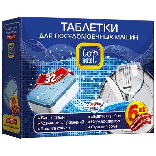 Top House 6 в 1 таблетки для посудомоечной машины 32 шт.