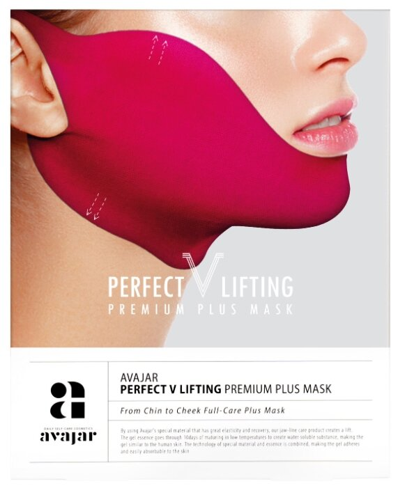 Avajar Умная лифтинговая маска Perfect V Lifting Premium plus