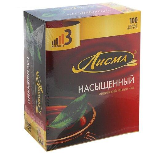 Чай черный Лисма Насыщенный в пакетиках, 100 шт.