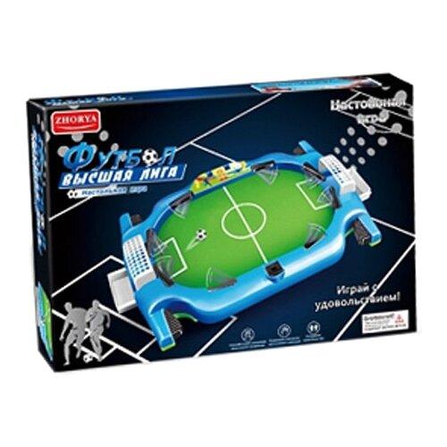 Купить Zhorya Футбол (ZYB-B2774), Настольный футбол, хоккей, бильярд