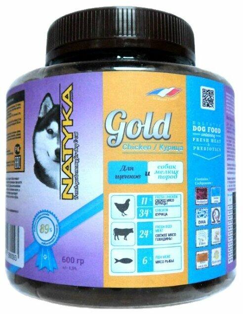Корм для собак Natyka Gold Puppy & Small Dogs (0.6 кг)