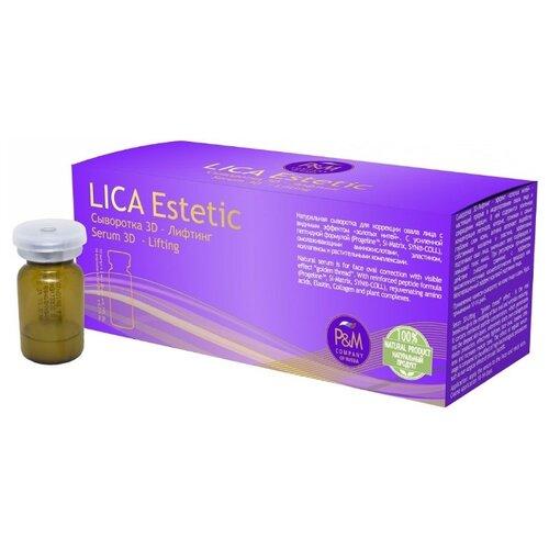 Lica Estetic Сыворотка для лица 3D - Лифтинг, 2 мл , 10 шт.