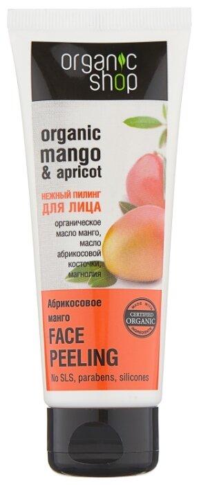 Organic Shop пилинг для лица Нежный Абрикосовое манго