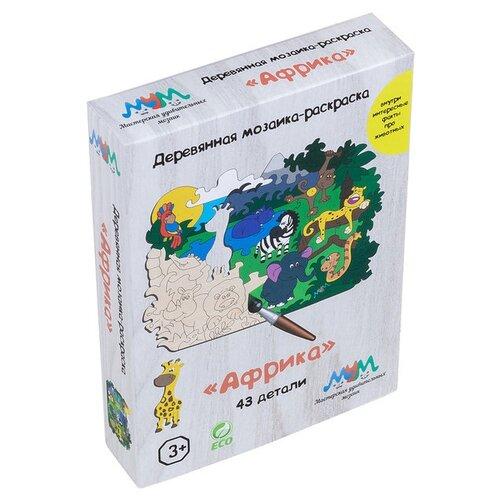 Купить Пазл МУМ раскраска Африка (5.43.3), 43 дет., Пазлы