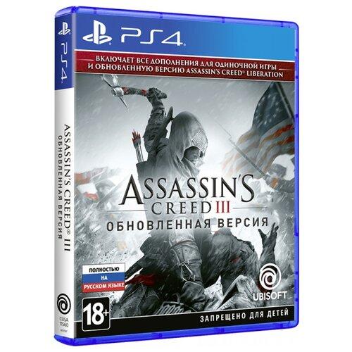 Игра для PlayStation 4 Assassin\'s Creed III Remastered