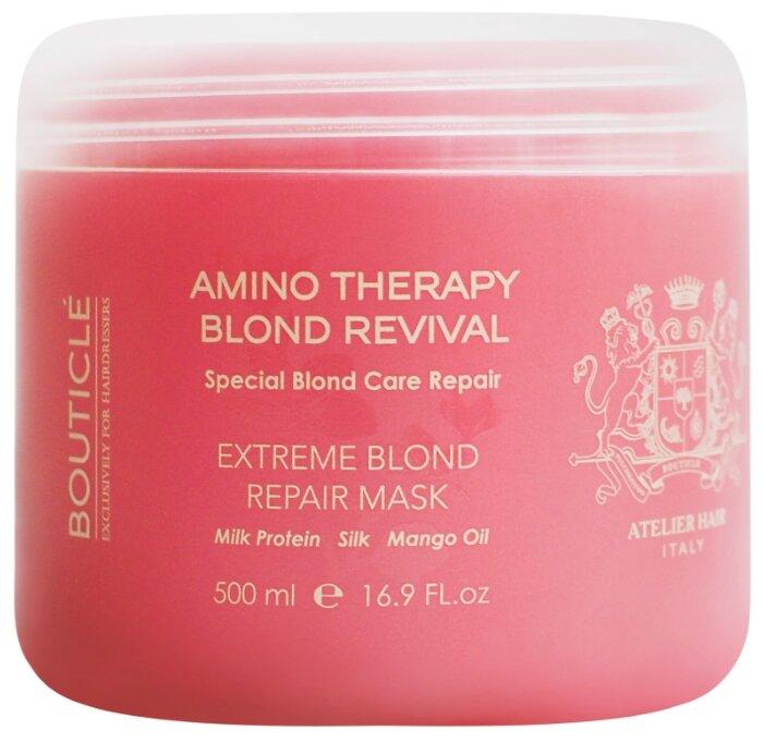 Bouticle Amino Therapy Blond Revival Маска восстанавливающая для экстремально поврежденных волос