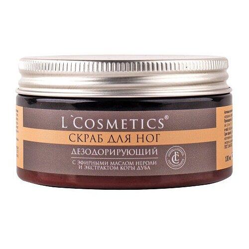 L'Cosmetics Крем-скраб для ног Дезодорирующий с эфирными маслом нероли 100 мл