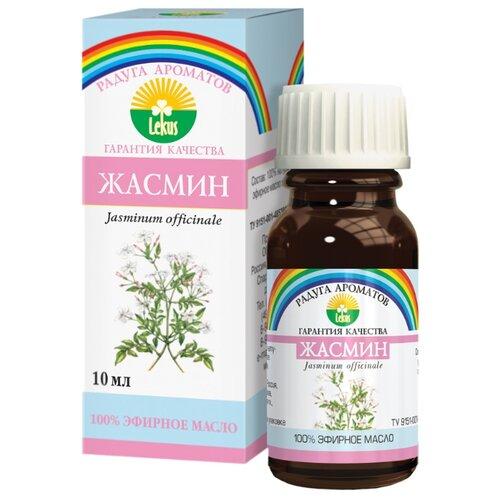 ЛЕКУС эфирное масло Радуга ароматов Жасмин 10 мл