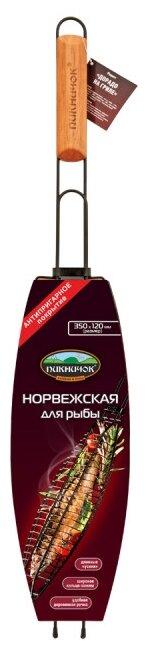 Решетка Пикничок Норвежская 401-021 для рыбы, 35х12 см