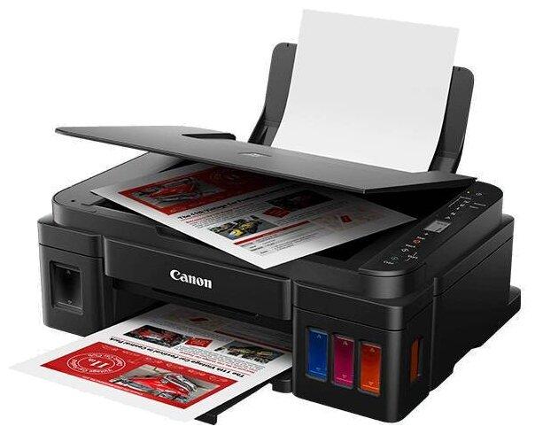 МФУ HP DeskJet 2630 (V1N03C), принтер, сканер, копир, для дома, небольшого офиса, 4-цветная струйная печать, макс. формат печати A4 (210 x 297 мм), печать фотографий, ЖК-панель, Wi-Fi