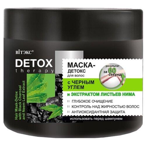 Купить Витэкс DETOX therapy Маска-детокс для волос с черным углем и экстрактом листьев нима, 300 мл