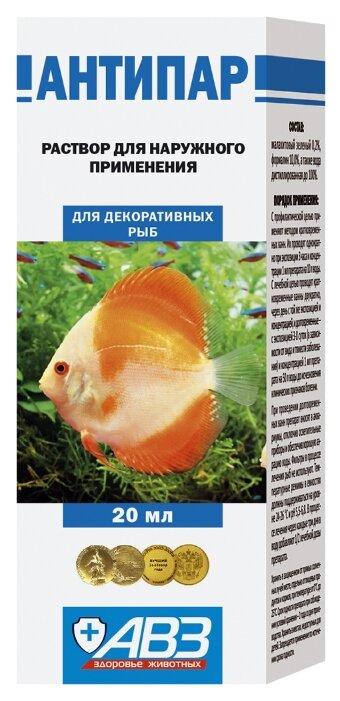 Агроветзащита Антипар лекарство для рыб