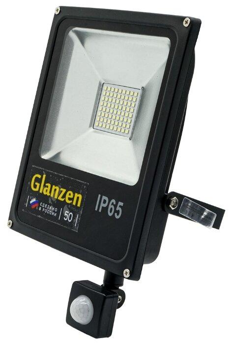 Прожектор Glanzen FAD-0013-50