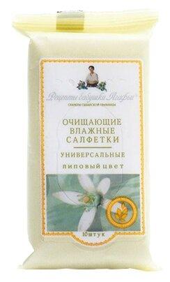 Влажные салфетки Рецепты бабушки Агафьи универсальные очищающие Липовый цвет