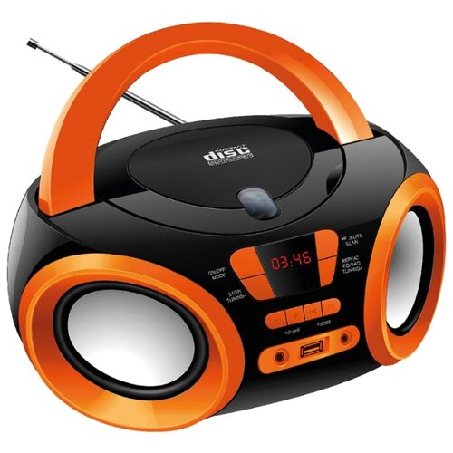 Магнитола Hyundai H-PCD100/H-PCD120 черный/оранжевый