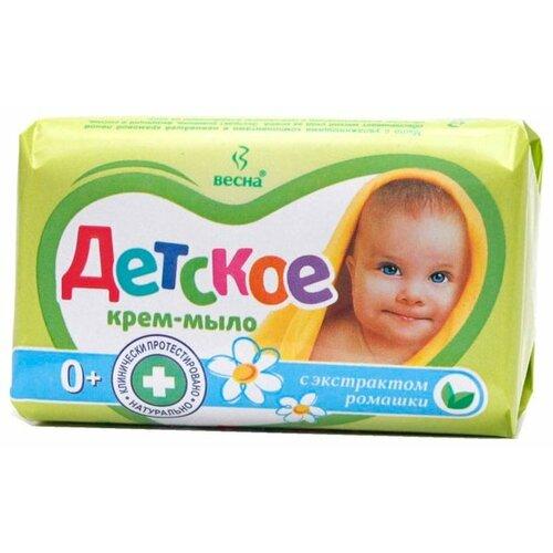Весна Мыло туалетное Детское с экстрактом ромашки, 90 г мыло детское умка с экстрактом ромашки и череды 80 г