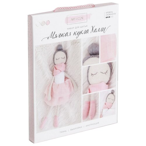Купить Арт Узор Набор для шитья Мягкая кукла Холли (3548686), Изготовление кукол и игрушек